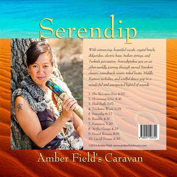 https://amberfieldmusic.com/wp-content/uploads/2014/03/Serendip-back-cover.jpg